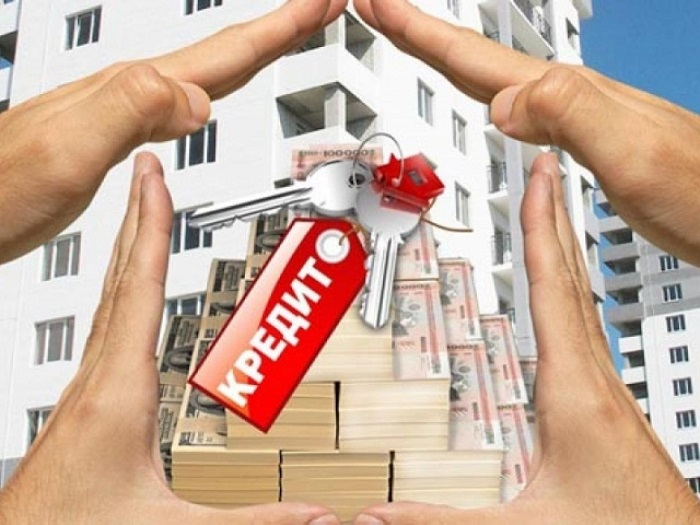 Приобретение имущества за денежные средства, взятые в кредит