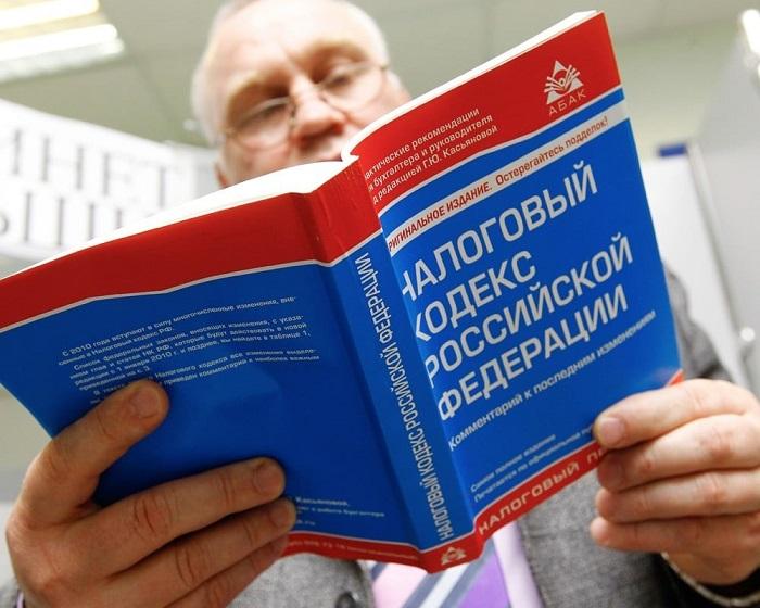 Перспективы прогрессивного налогообложения в Российской Федерации
