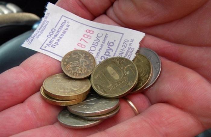 Как проводится монетизация льгот?
