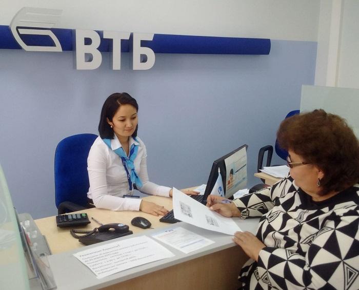 Плюсы страховой организации ВТБ