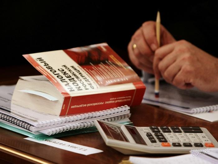 Когда списываются неуплаченные налоги?