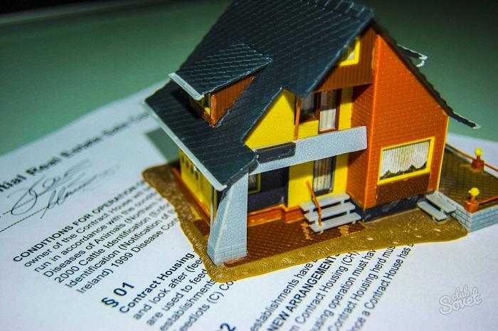 Смена основного владельца рассматриваемого жилого помещения