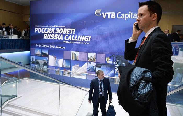 «ВТБ Капитал. Управление Инвестициями»
