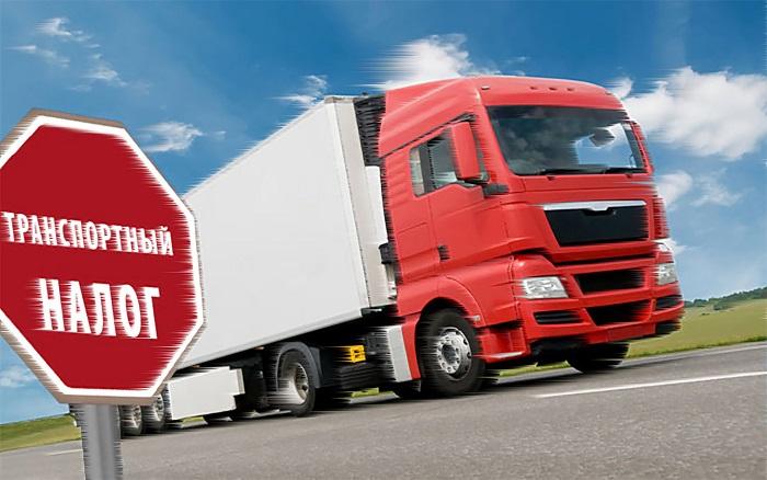 Будущее транспортного налога