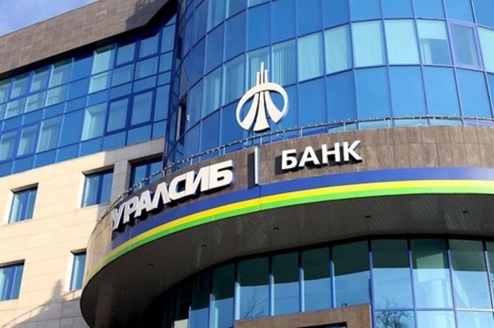 Ипотека. Кредит от банка «Уралсиб»
