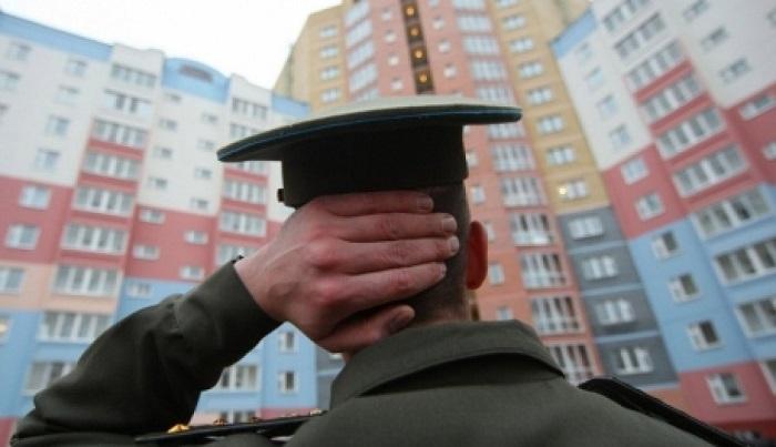 Как оформить военную ипотеку?
