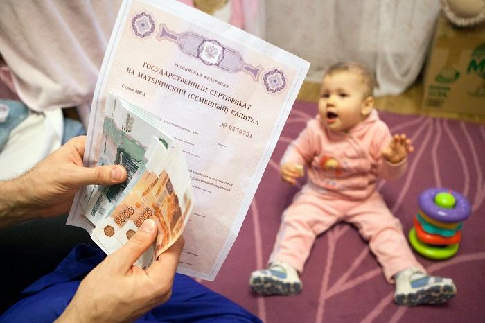 Ограничения в использовании материнского капитала