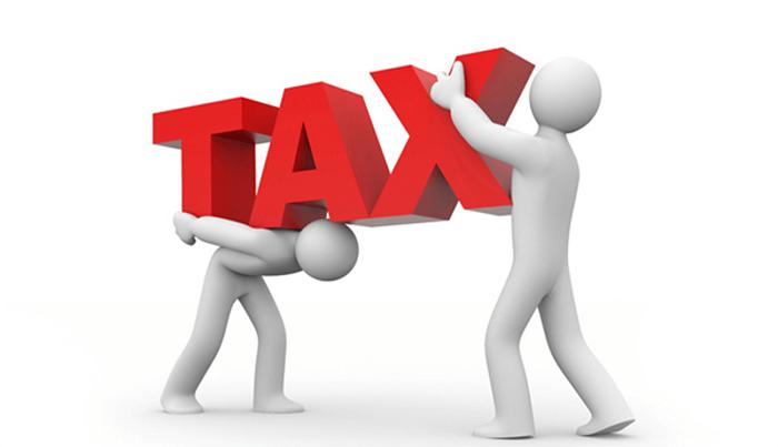 Общая система налогообложения