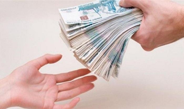 Требования к соискателю и условия займов