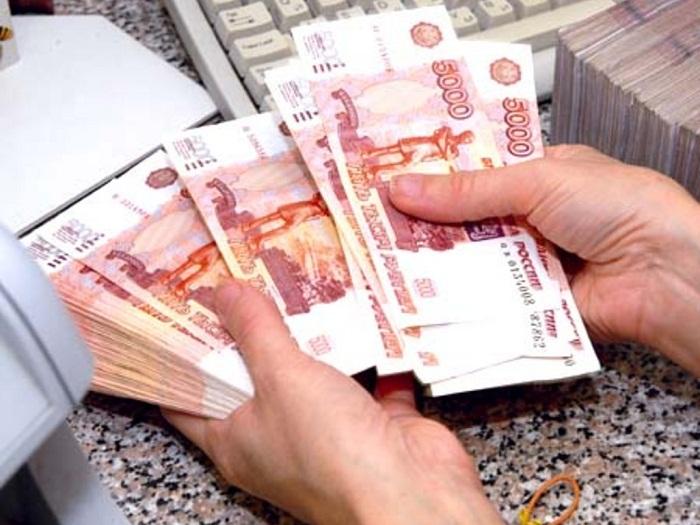 Дай пять займы и кредитование онлайн