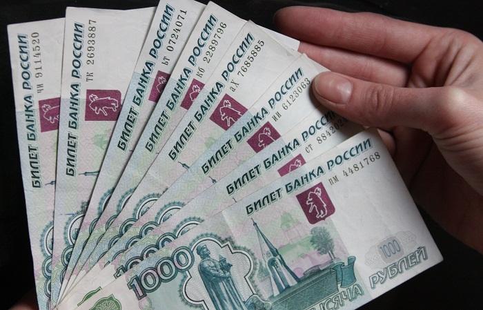 Финансовые подробности сделки по займу Дай пять онлайн