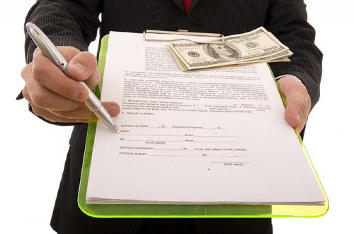 Заключение договора бессрочного займа