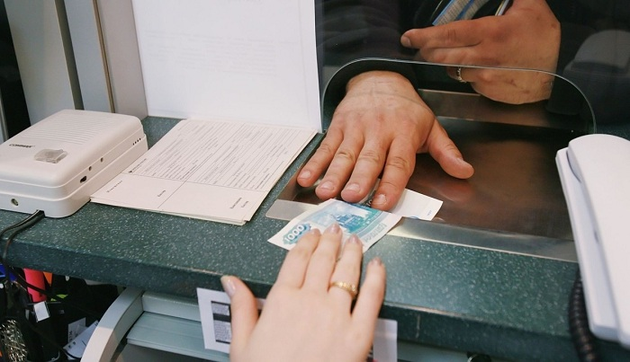 Погашение займа «Центр Финанс»