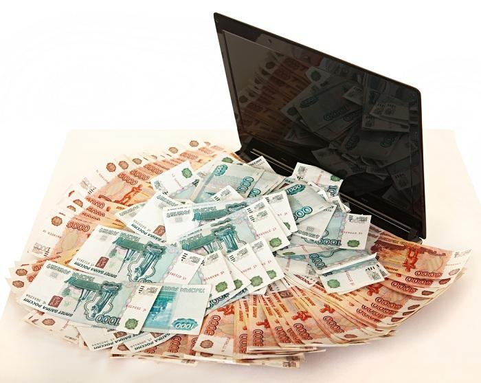 Способы получения денежных средств