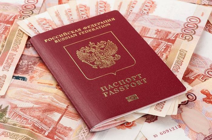 Займ онлайн при наличии паспорта
