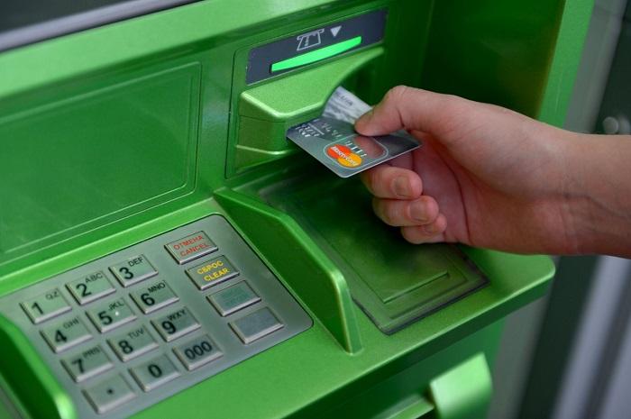 Банк, как средство пополнения бюджета