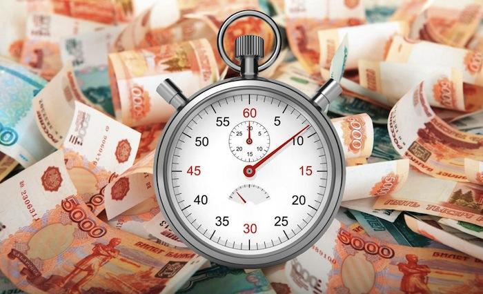 Быстрые деньги в банке