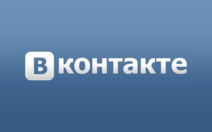 Частные займы ВКонтакте