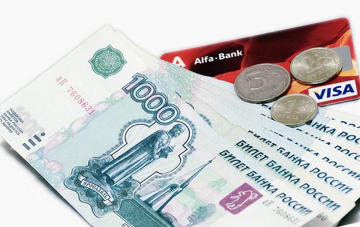 Лучший способ получить деньги в долг на карту срочно, без проверки кредитной истории