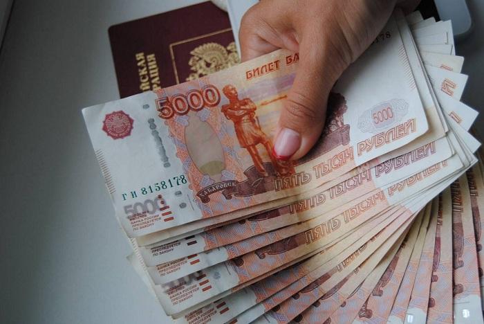 Микрокредитование, как средство получить деньги в долг