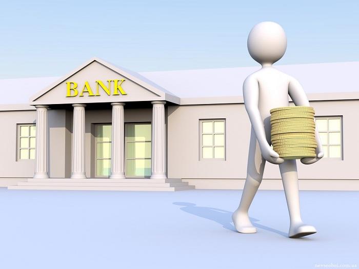 Обращение в банк для получения займа, кредита