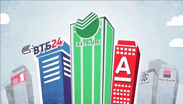 Рейтинг банков для соискателей