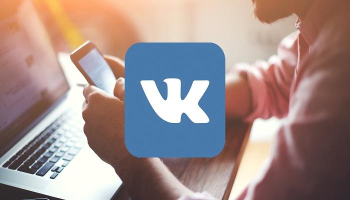 Займ у частного лица через сеть «ВКонтакте»