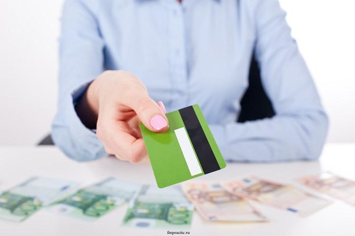 Кредит от банка