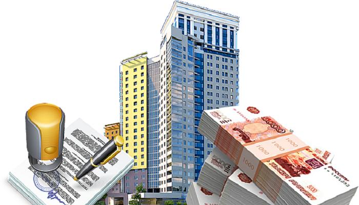 Займ под залог доли квартиры у малых кредиторов