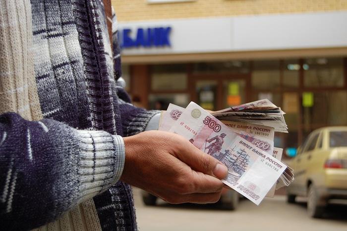 Банк, как место получения кредита