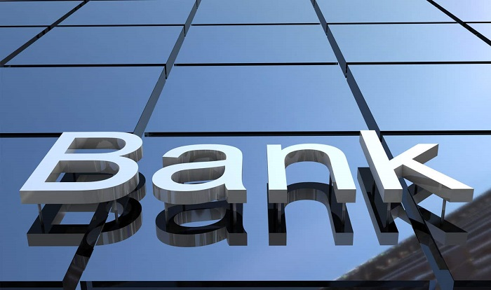 Банк, как средство финансирования