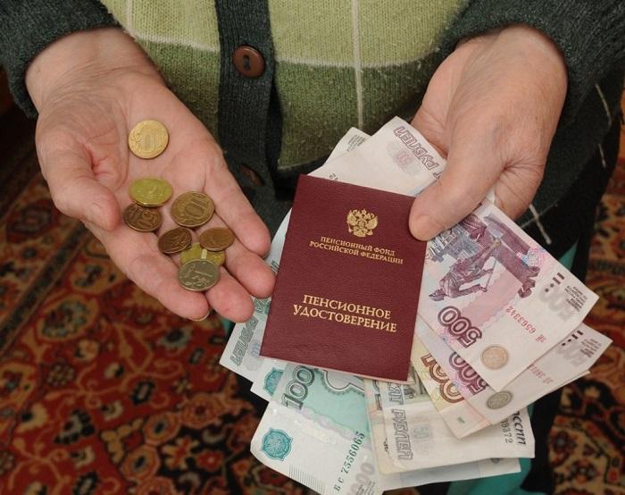 МФО, которые предлагают финансирование пенсионерам