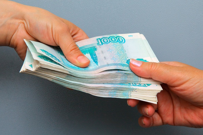 «Микрофинанс» - денежные займы для всех
