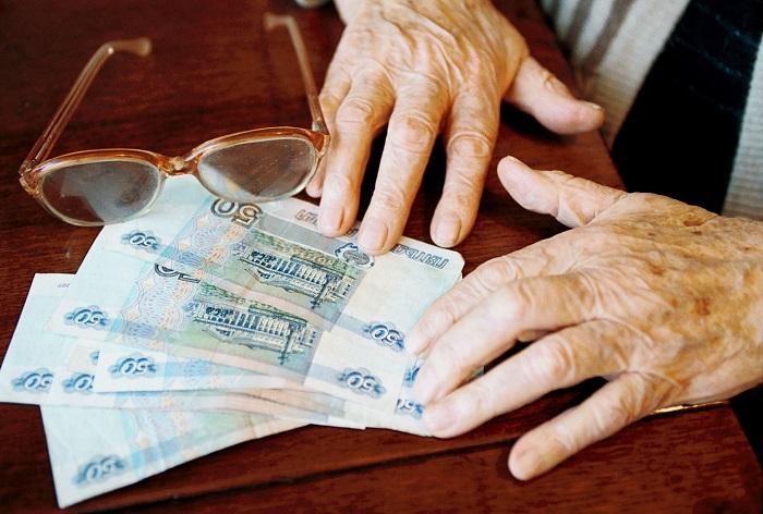 Займ для пенсионеров до 75 лет в банке