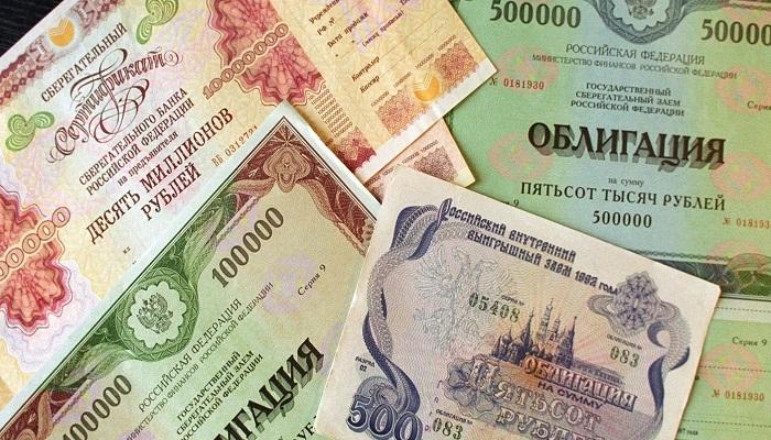 Что такое облигационный займ?
