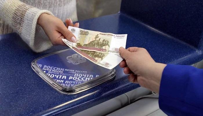 Как получить займ «Почта России»?
