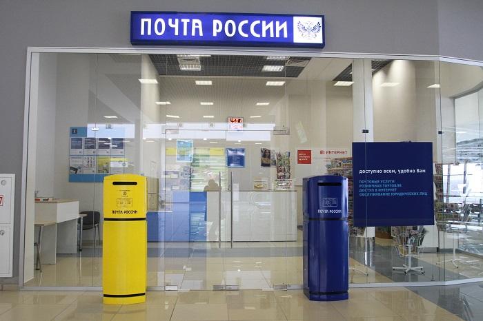 Удобный займ – «Почта России»
