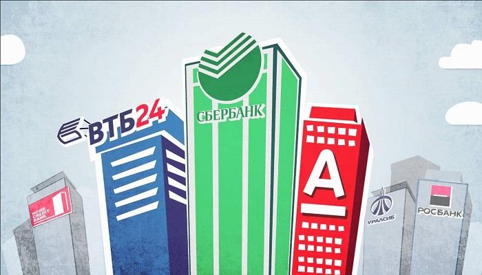 Банк, реальность и реклама