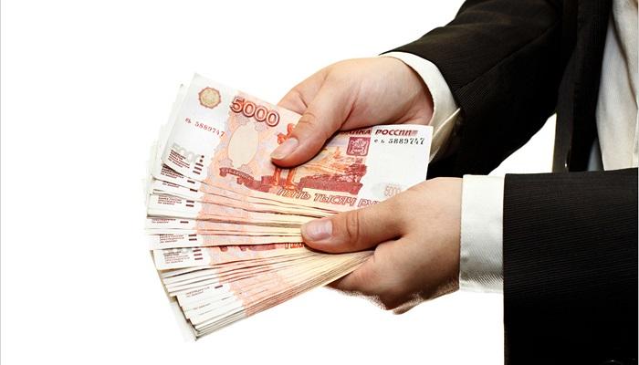 Компании, готовые предоставить деньги