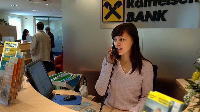 Получение потребительского кредита через «Райффайзенбанк» в 2018 году