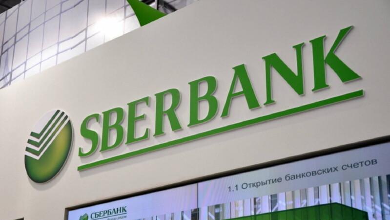 Рефинансирование в «Сбербанке» — лучшее предложение в 2018 году
