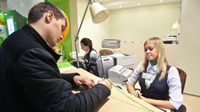 Стоит ли обращаться в «Сбербанк» физическому лицу на проведение реструктуризации?