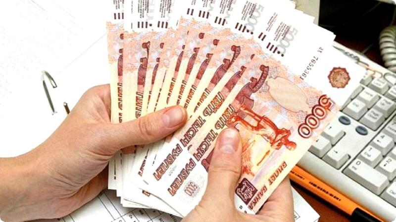 Условия кредита в «Почта Банке»