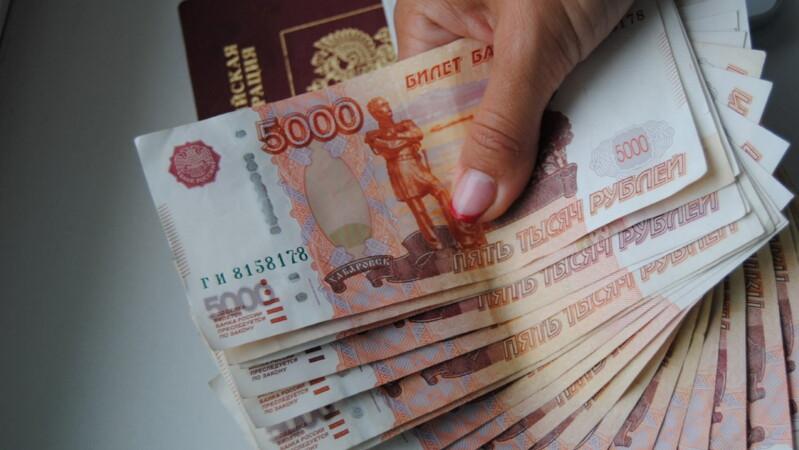 Кредит наличными от «ВТБ»