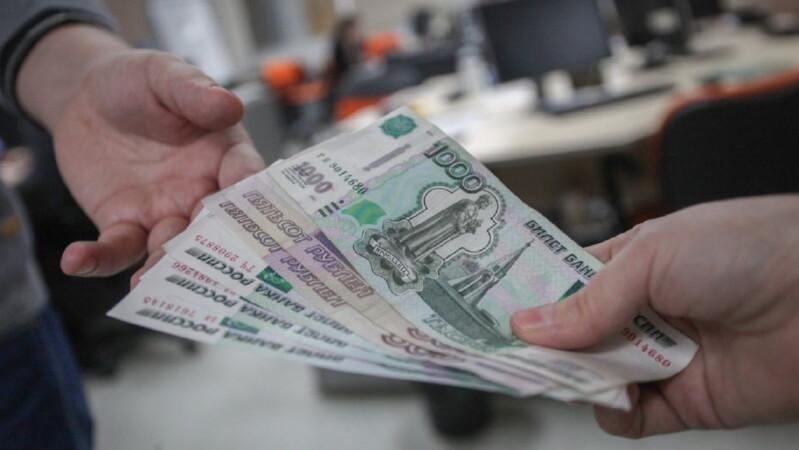 Как погасить займ срочно деньги
