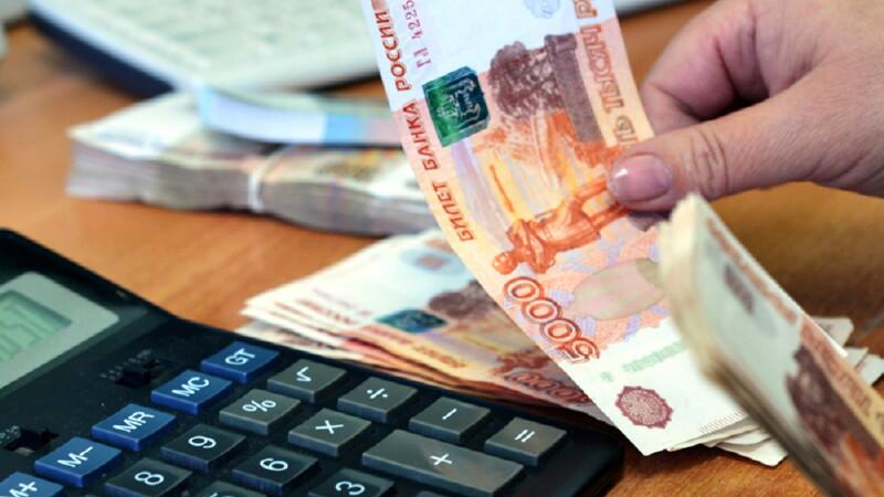 Как погасить займ в Moneza
