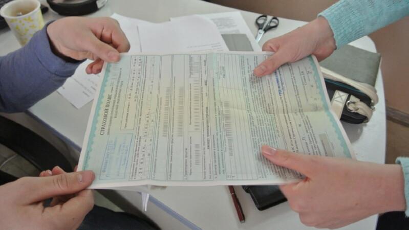 Как вернуть часть страховых премий при досрочном возврате займа?