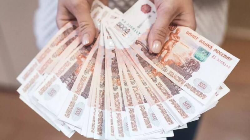«Деньги на дом» - выбор для всех