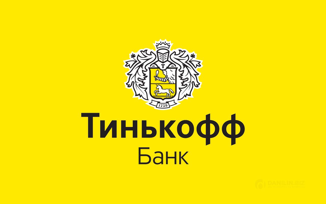 banki-dayushhie-kredit-s-ploxoj-kreditnoj-istoriej_6