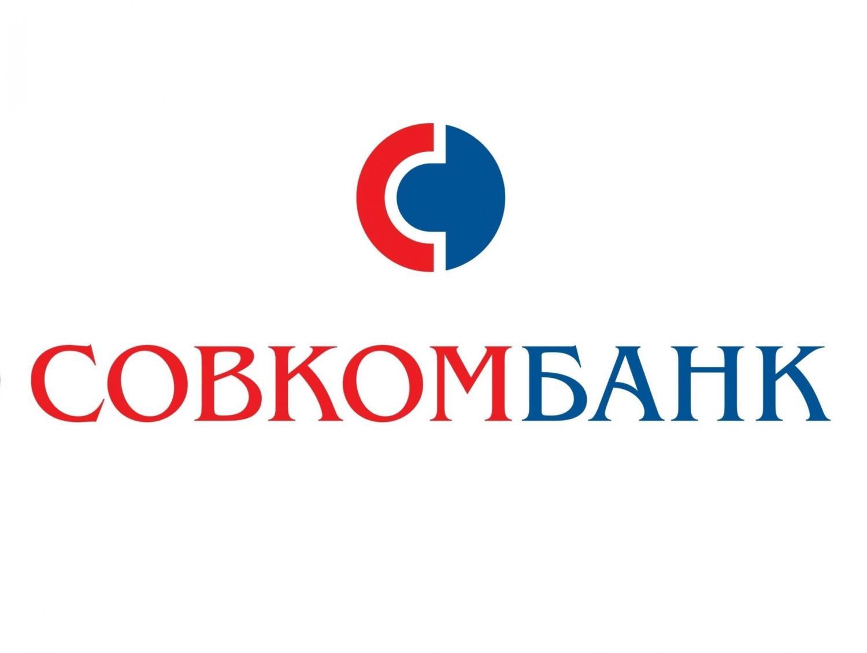 banki-dayushhie-kredit-s-ploxoj-kreditnoj-istoriej_7
